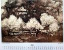 004-März